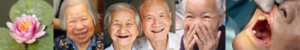 Adopt Long-term Care Facilities